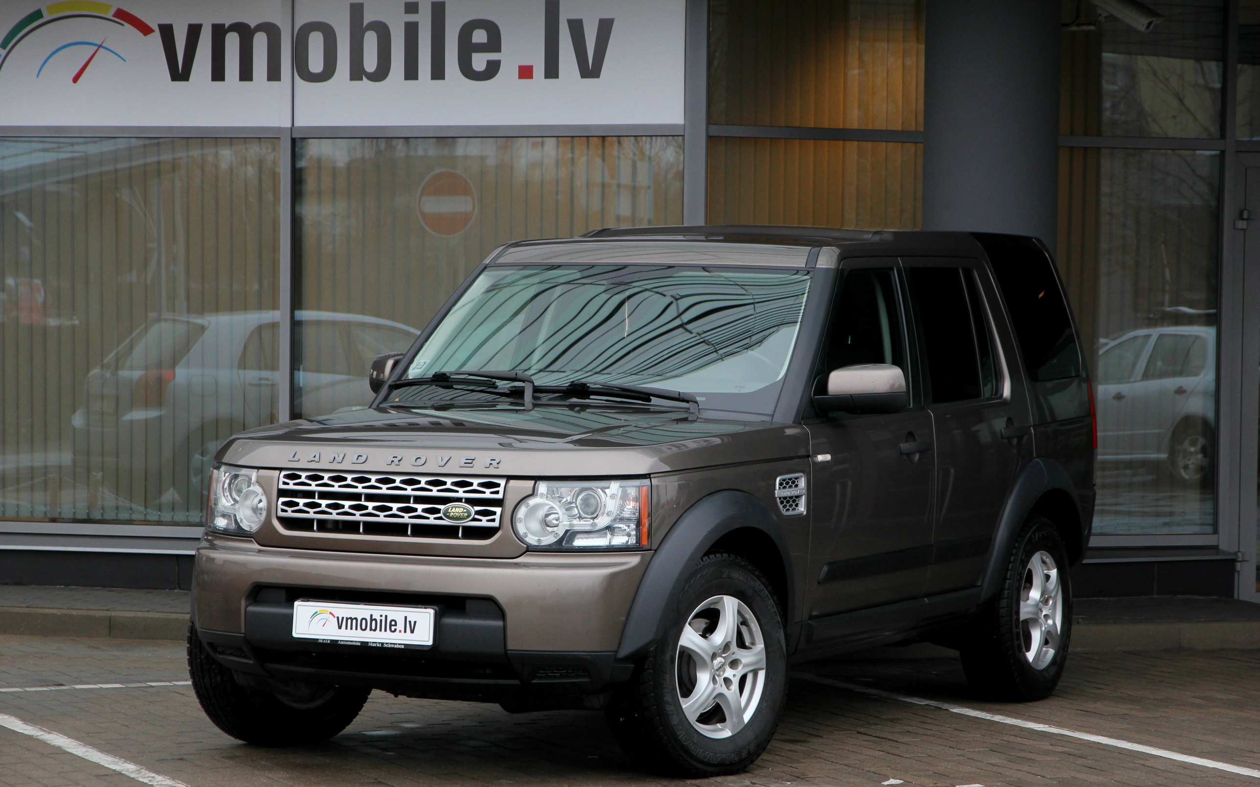 LANDROVER DISCOVERY Family Limited Edition