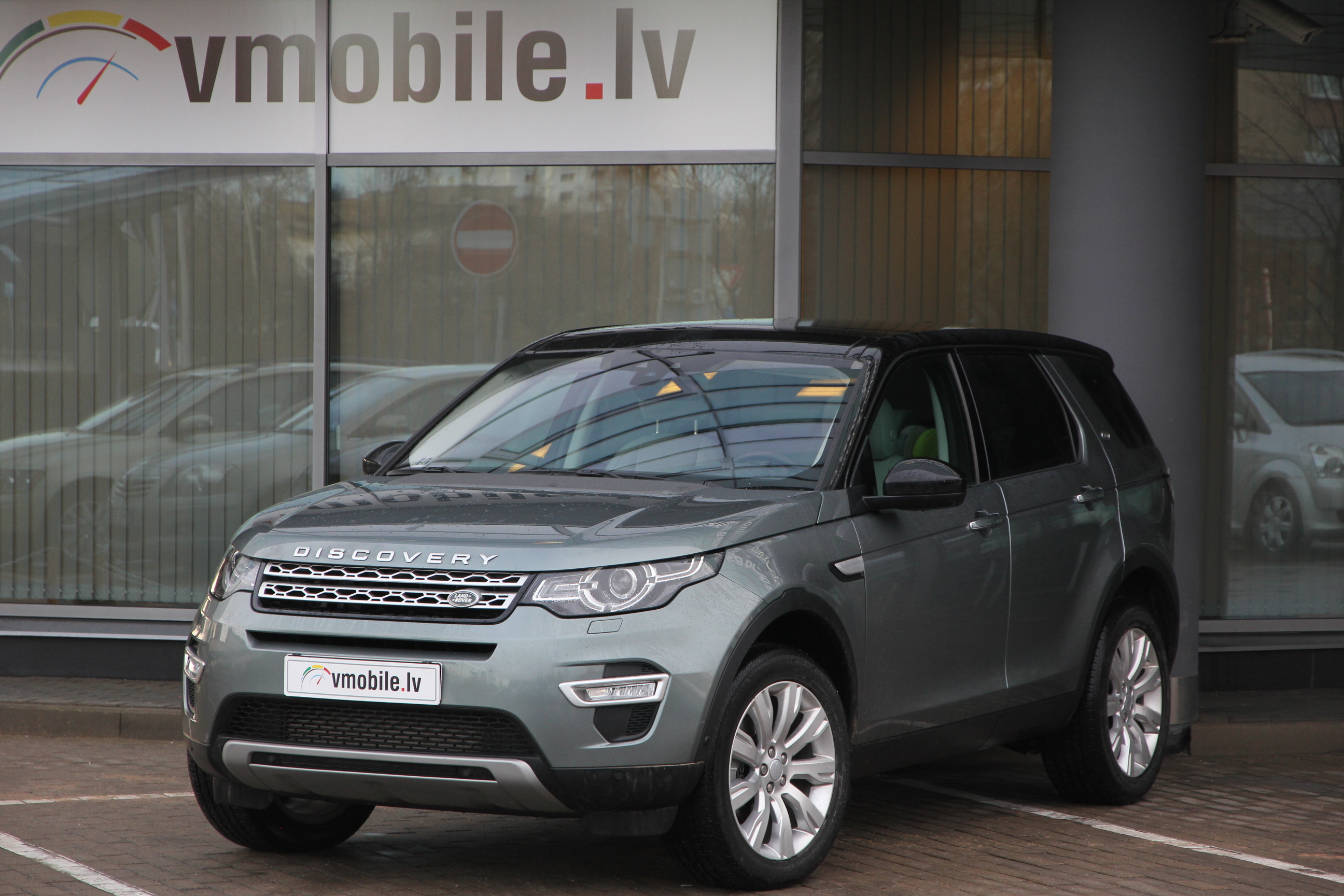 LANDROVER DISCOVERY SPORT HSE Luxury